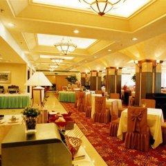 Beijing Dongfang Hotel фото 2