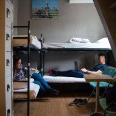 Отель Hostel Cosmos Amsterdam Нидерланды, Амстердам - отзывы, цены и фото номеров - забронировать отель Hostel Cosmos Amsterdam онлайн спа фото 2