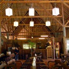 Отель NARIMA Ланта питание фото 2