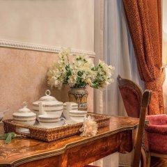 Отель I Tre Moschettieri Рим питание