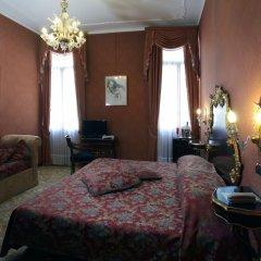 Отель Ateneo Италия, Венеция - 10 отзывов об отеле, цены и фото номеров - забронировать отель Ateneo онлайн комната для гостей фото 5