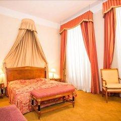 Отель Mailberger Hof Вена фото 14