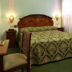 Hotel Marconi Венеция комната для гостей фото 3