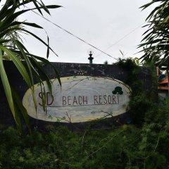 Отель SD Beach Resort Таиланд, Пак-Нам-Пран - отзывы, цены и фото номеров - забронировать отель SD Beach Resort онлайн приотельная территория