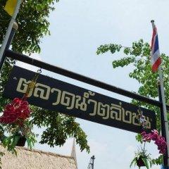 Отель Riski Residence Bangkok-Noi развлечения