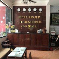 Holiday Diamond Hotel интерьер отеля