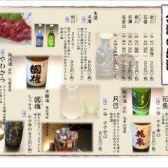 Отель Oya No Yu Япония, Айдзувакамацу - отзывы, цены и фото номеров - забронировать отель Oya No Yu онлайн городской автобус
