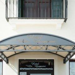 Отель Villa Gasparini Италия, Доло - отзывы, цены и фото номеров - забронировать отель Villa Gasparini онлайн балкон