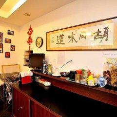 Отель Hutong Impressions Beijing Guesthouse Китай, Пекин - отзывы, цены и фото номеров - забронировать отель Hutong Impressions Beijing Guesthouse онлайн