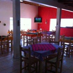 Отель Hacienda Bustillos гостиничный бар