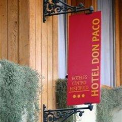 Отель Don Paco Испания, Севилья - 2 отзыва об отеле, цены и фото номеров - забронировать отель Don Paco онлайн фото 6