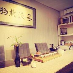 Отель Liuhe Courtyard Hotel Китай, Пекин - отзывы, цены и фото номеров - забронировать отель Liuhe Courtyard Hotel онлайн детские мероприятия фото 2