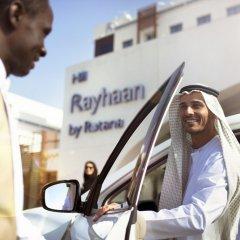 Отель Hili Rayhaan by Rotana ОАЭ, Эль-Айн - отзывы, цены и фото номеров - забронировать отель Hili Rayhaan by Rotana онлайн вид на фасад