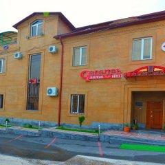 Гостиница Гюмри парковка