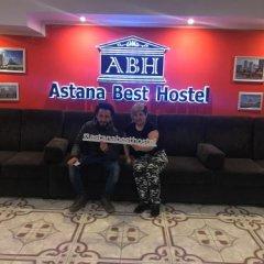 Гостиница Astana Best Hostel Казахстан, Нур-Султан - отзывы, цены и фото номеров - забронировать гостиницу Astana Best Hostel онлайн с домашними животными