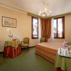 Отель Kette Италия, Венеция - отзывы, цены и фото номеров - забронировать отель Kette онлайн комната для гостей фото 2