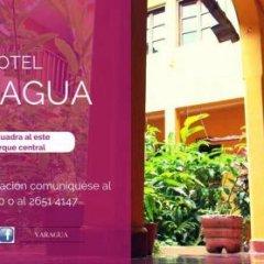 Hotel Yaragua интерьер отеля фото 2