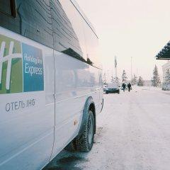 Гостиница Холидей Инн Экспресс Москва Аэропорт Шереметьево городской автобус