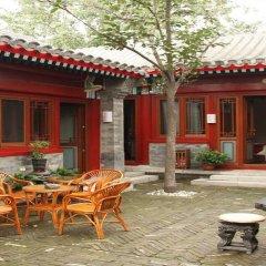 Отель Jihouse Hotel Китай, Пекин - отзывы, цены и фото номеров - забронировать отель Jihouse Hotel онлайн фото 12