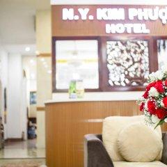 N.Y Kim Phuong Hotel интерьер отеля фото 2