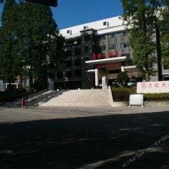 Jingyuan Hotel фото 3