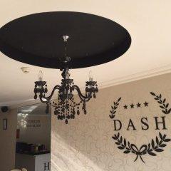 Dash Star Hotel Нови Сад питание фото 3