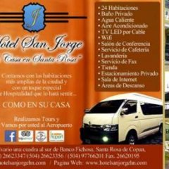 Hotel San Jorge Грасьяс городской автобус