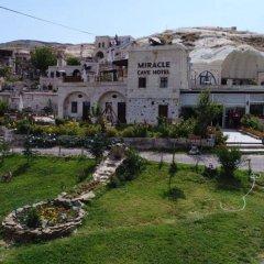 Miracle Cave Hotel Турция, Мустафапаша - отзывы, цены и фото номеров - забронировать отель Miracle Cave Hotel онлайн фото 9