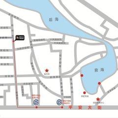 Отель Shichahai Shadow Art Performance Пекин спортивное сооружение