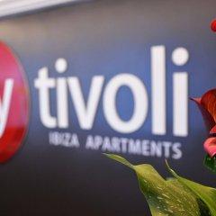 Отель Apartamentos Playasol My Tivoli Испания, Ивиса - отзывы, цены и фото номеров - забронировать отель Apartamentos Playasol My Tivoli онлайн гостиничный бар