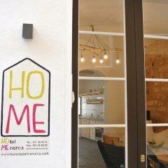 HoMe Hotel Menorca питание