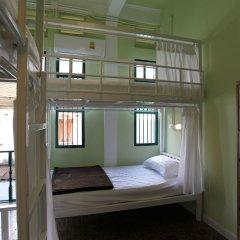 Отель Baan Talat Phlu Бангкок комната для гостей фото 2
