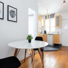 Апартаменты Sorbonne - Luxembourg Gardens Apartment в номере
