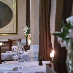 Отель Royal Дания, Орхус - отзывы, цены и фото номеров - забронировать отель Royal онлайн питание фото 2