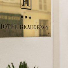 Отель Hôtel Le Beaugency Франция, Париж - 8 отзывов об отеле, цены и фото номеров - забронировать отель Hôtel Le Beaugency онлайн городской автобус