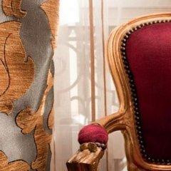 Отель Paris Saint Honoré Франция, Париж - отзывы, цены и фото номеров - забронировать отель Paris Saint Honoré онлайн помещение для мероприятий