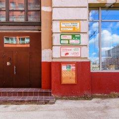Гостиница Авита Красные Ворота фото 20