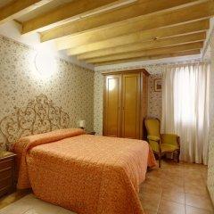 Hotel Ariele комната для гостей