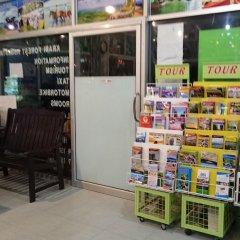 Отель The Krabi Forest Homestay развлечения