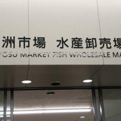 Tokyo Bay Ariake Washington Hotel парковка