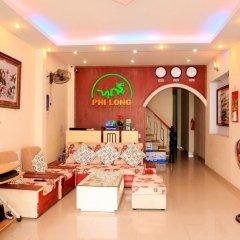 Phi Long Hotel интерьер отеля