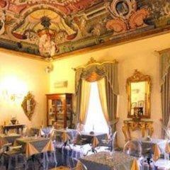 Отель Floridiana Италия, Амальфи - отзывы, цены и фото номеров - забронировать отель Floridiana онлайн помещение для мероприятий