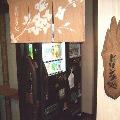 Отель Dormy Inn Premium Hakata Canal City Mae развлечения