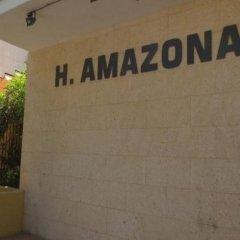 Hotel Amazonas сауна