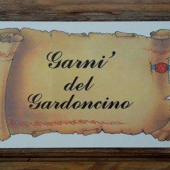 Отель Garnì del Gardoncino Манерба-дель-Гарда приотельная территория фото 2