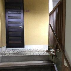 Отель Fukudokoro Aburayama Sanso Фукуока ванная