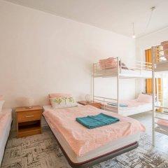 Vistas de Lisboa Hostel комната для гостей фото 2