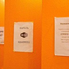 Гостевой Дом Альянс Великий Новгород ванная