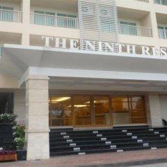 Отель Ninth Place Serviced Residence Бангкок вид на фасад