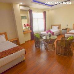 Kayah Land Hotel комната для гостей фото 3